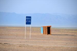 Mongolia road sign